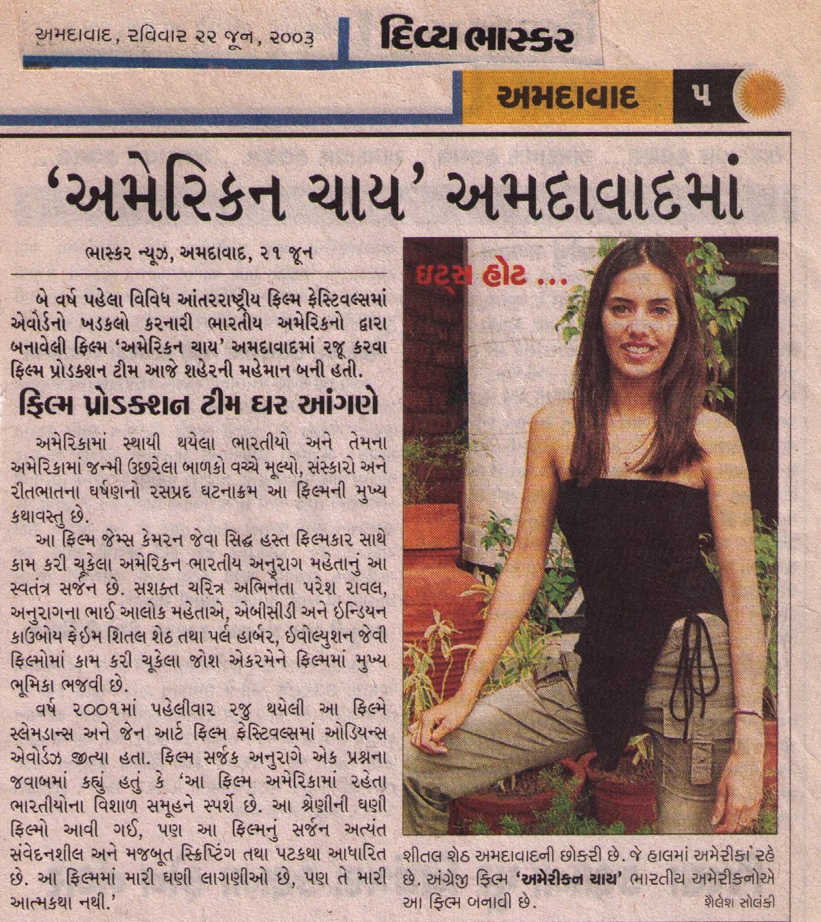Divya bhaskar dating